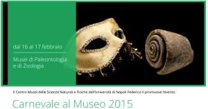 carnevale_Museo_Napoli