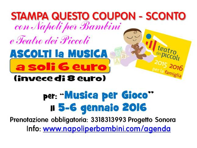 coupon musica